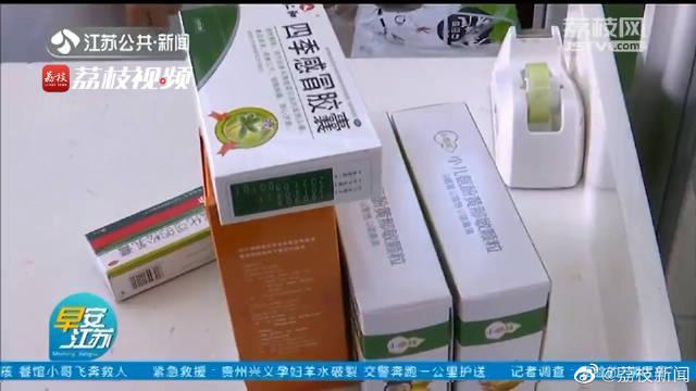 南京 药品能否吃多少买多少? 多数药店不提供拆零销售