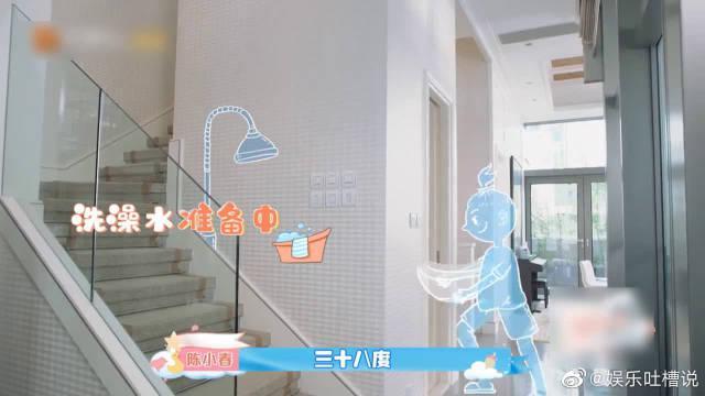 陈小春做奶爸模拟考试给宝宝洗澡 自称帮女儿洗澡感觉很尴尬~