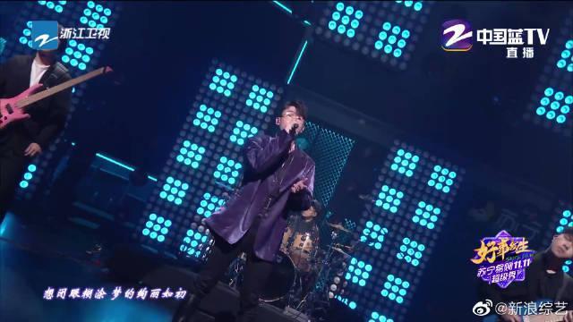 白举纲演唱《Saochi boy》也太太太炸了吧!