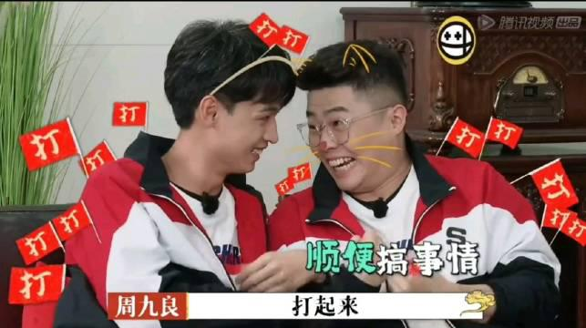 秦霄贤和周九良小猫咪俩人嘀嘀咕咕好可爱……