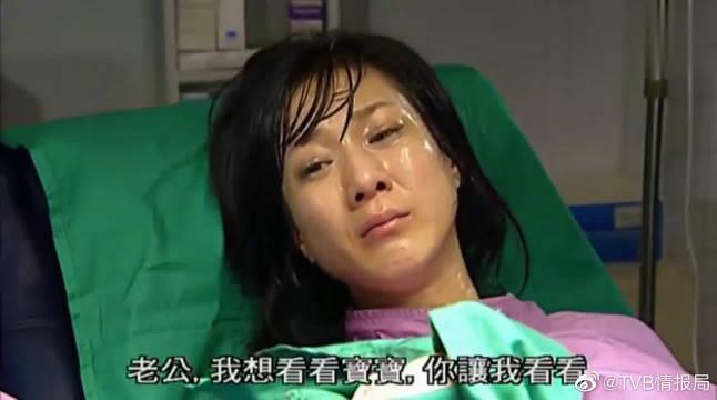钟嘉欣拼命生下女儿~ 她和丈夫一起看了女儿的最后一眼……