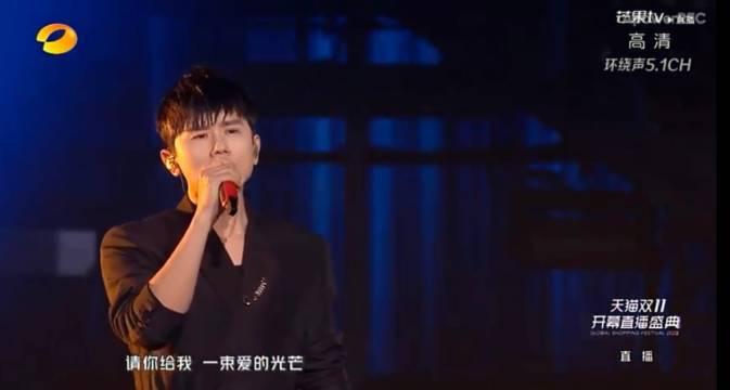 张杰在双十一直播盛典上重唱《年轻的战场》……