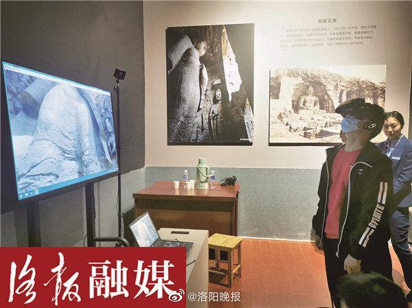 三大石窟联展的云冈石窟展厅,单人VR虚拟展示系统带您漫游