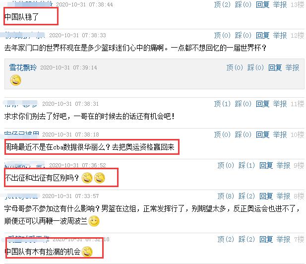 奥运会落选赛延期!中国男篮同组对手遭削弱,杜锋能否缔造神迹?