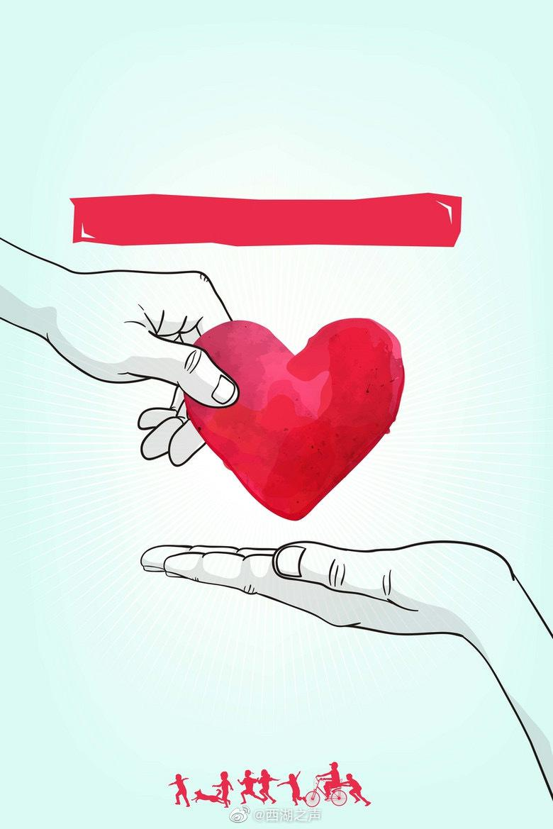 """""""以爱之名 与爱同行""""杭州市慈善总会温暖小屋慈善项期待与您一"""
