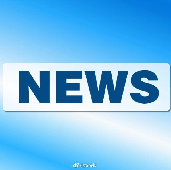 广州一物业称业主为碰瓷英雄被告上法庭