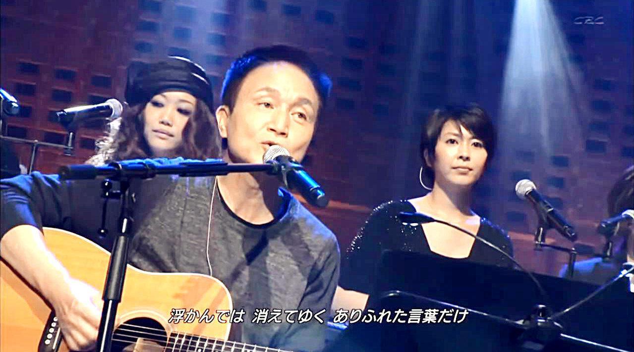 小田和正 领衔群星演唱日剧《东京爱情故事》主题曲《突如其来的爱情》