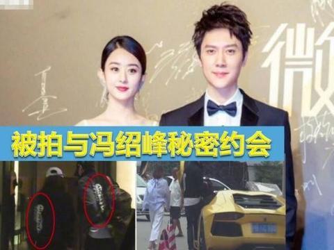 倪妮不再逃避,揭穿冯绍峰真面目,网友:赵丽颖是怎么熬过来的?