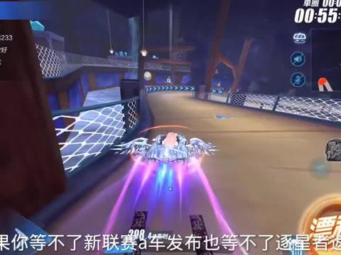 QQ飞车手游:新点券宠波斯猫抽奖+永夜君主雪皇实战体验评测
