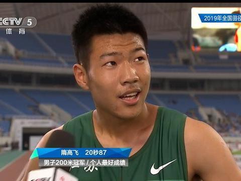 中国短跑四大新星出世!全运会值得关注 或成苏炳添谢震业接班人