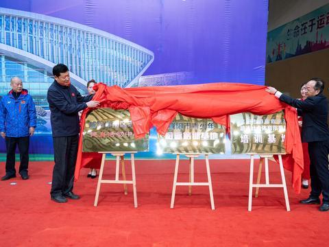咸阳职业技术学院与咸阳市体育局战略签约暨揭牌仪式举行