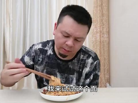 泡面的另类吃法,老坛酸菜牛肉面+李子柒的牛肉酱,口感如何呢?