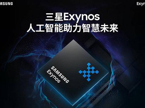而这次采用5nm制程工艺的三星Exynos 1080同样是意义非凡。