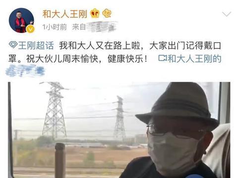 王刚坐高铁获赞素质高,遭保温杯抢镜,网友:和珅也会用便宜货?