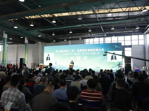 首届中国(广西)-东盟现代种业发展会上, 南丹农产品受青睐