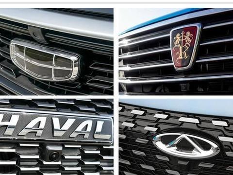 榜单更新!国产车质量最新排名出炉:吉利荣威前五,哈弗奇瑞上榜