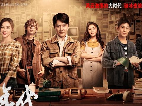 《创业年代》冯绍峰和乔振宇不如他,剧中人设给力,演技精湛