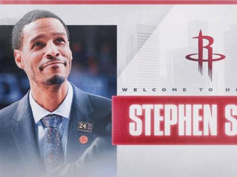 官方:斯蒂芬-塞拉斯正式成为火箭新任主教练