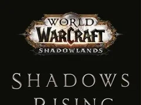 魔兽世界9.0:玩家分析官方小说,剧情反转?希瓦有2种洗白路线!