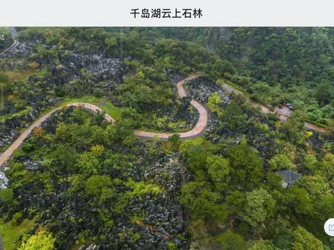 旅途中的航拍全景:千岛湖,云上石林