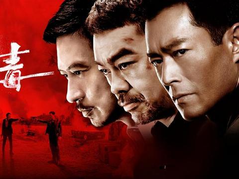 《扫毒》幕后冷知识,刘青云因为内疚,几天不敢见古天乐张家辉