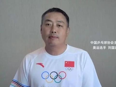 乒乓球女皇邓亚萍有一个尴尬的世界纪录!张继科、李晓霞都好很多