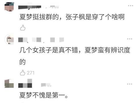 北电表演实验班大合照,第一名夏梦有辨识度,张子枫站边角不显眼
