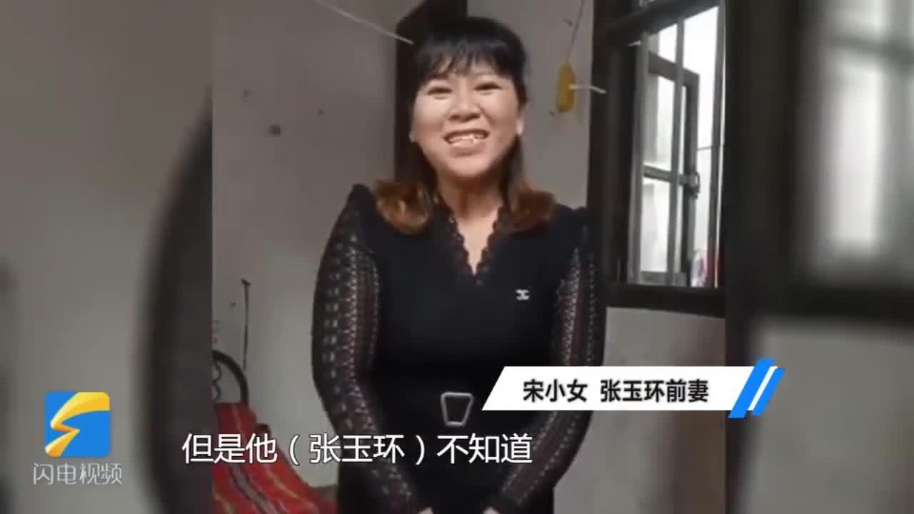 张玉环称将拿五六万赔偿款补偿前妻,宋小女:不会要一分钱