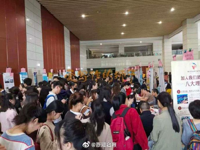 浙江16.8万人参加教师资格考试