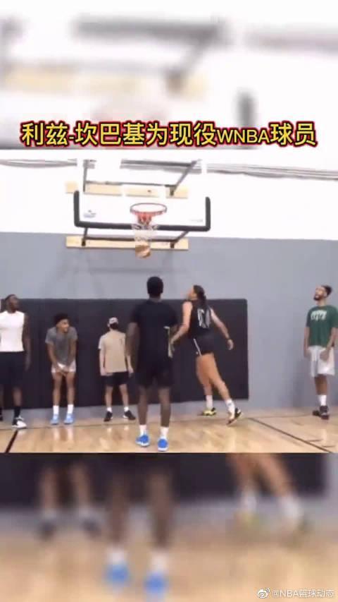 WNBA球员单挑NBA球员,这脚步也太秀了吧,完全不逊色啊!