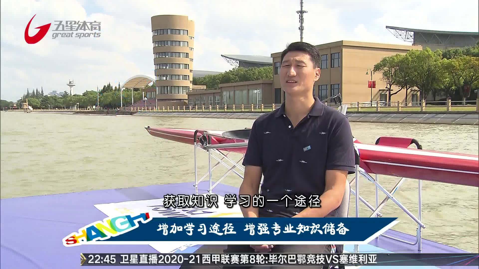 在迎来赛艇发展新局面的上海……
