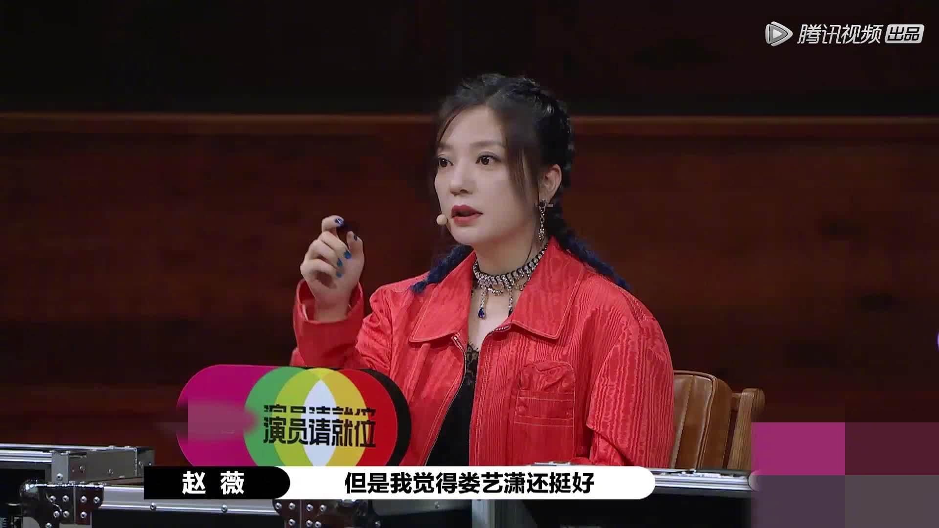 本期《演员请就位》中,@娄艺潇 扮演《门徒》中袁咏仪的角色……