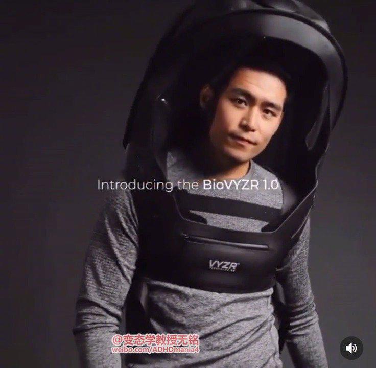 病毒防护新时尚