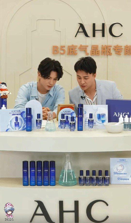 黄明昊品牌直播全程(41分钟) 喜欢粉丝叫他小贾,justin……