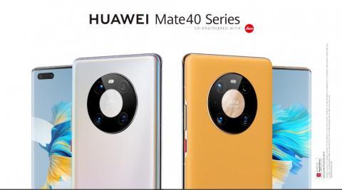 华为Mate40 Pro有啥称得上史上最强Mate,麒麟9000是亮点!