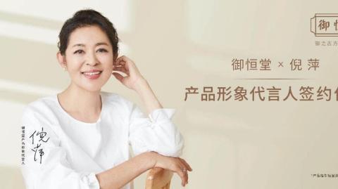 61岁倪萍签约新代言捞金!格子衫配上围巾变时髦精,气质照样惊艳