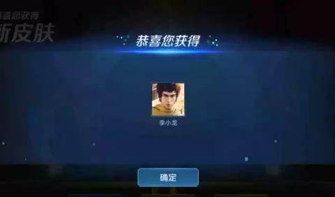 王者荣耀:周年皮遭质疑,最适合李小龙的英雄,是没头发的他?