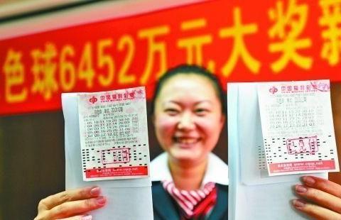 20108期双色球开奖结果明晚公布,奖池8.35亿,财运会笼罩谁?