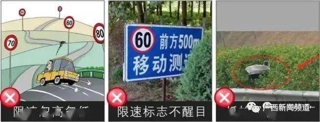 """11月1日起,全国高速将再无""""断崖式""""减速,这4种超速不再处罚"""