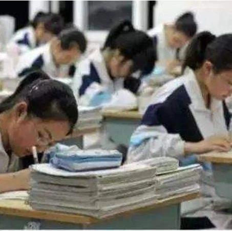 北京高招录取照顾政策出炉,两类人群享20分加分