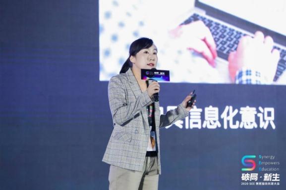 """校宝智慧校园发布开放平台战略 全力打造""""中国芯""""云上学校"""