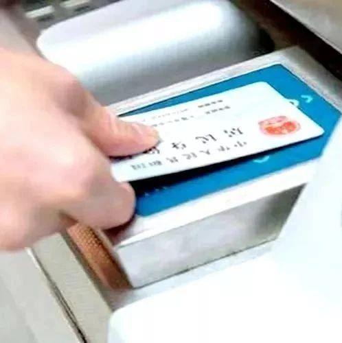 无纸化车票时代到来 让出行环保又便捷