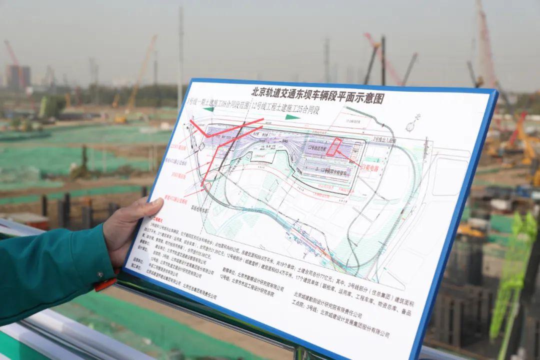北京地铁建设的几个最新消息,涉及5条线路图片