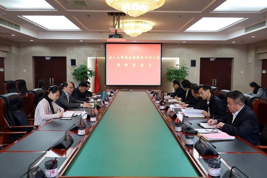安徽省人大常委会监司工委来省检察院开展调研座谈
