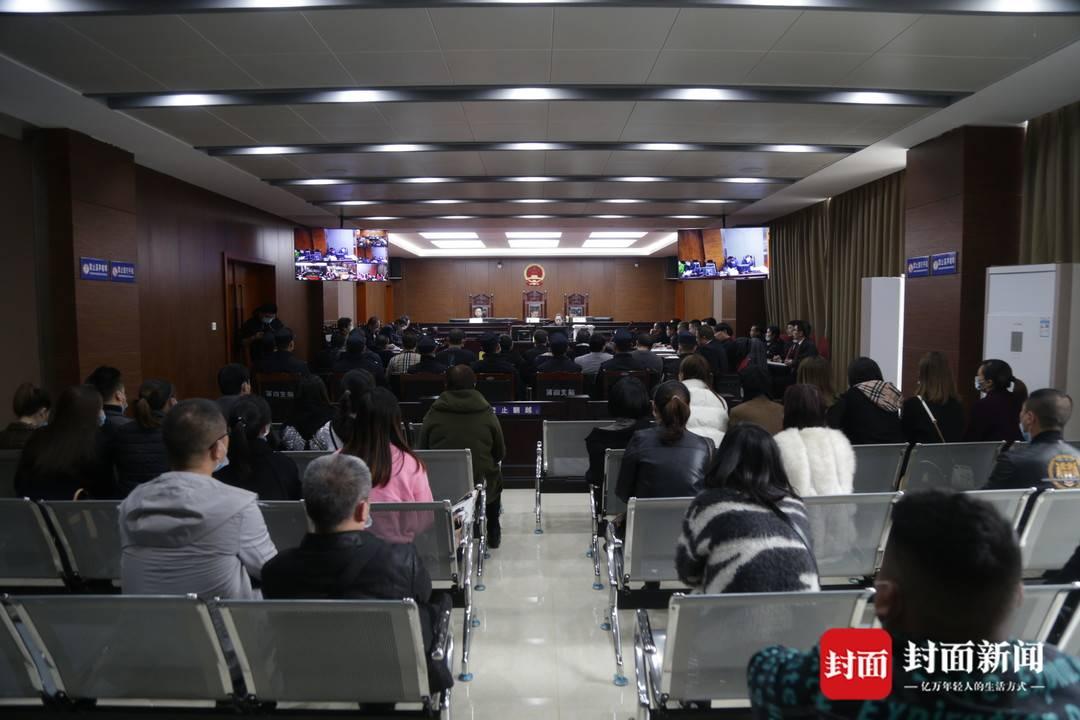 四川雁江一黑社会性质犯罪案公开宣判 主犯获刑25年