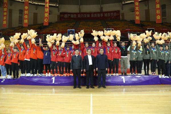2020年辽宁省首届聋人篮球锦标赛在鞍山落幕