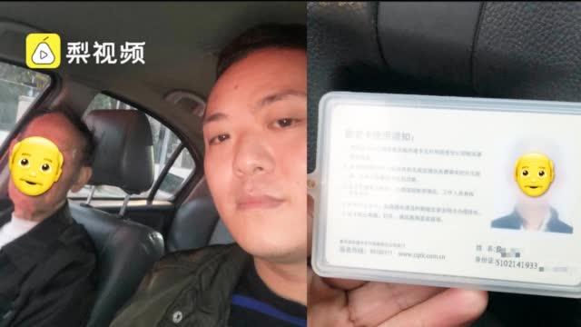 87岁老人问路5小时找不到家,的哥跨半个重庆城免费送回