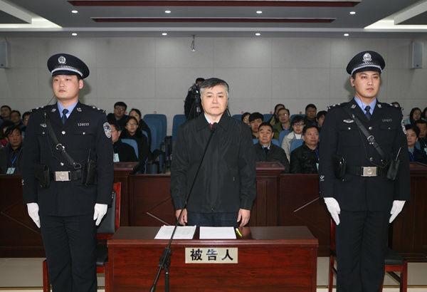 反腐大戏《人民的名义》中赵德汉原型案件有了新进展图片