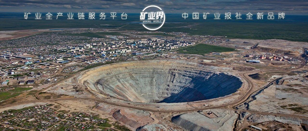 震撼!这样壮美的矿山,你绝对没见过!