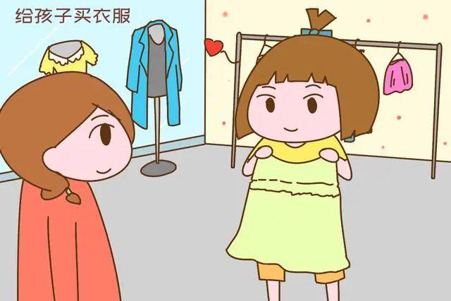 """孩子长得快,买衣服坚持""""3大2合身""""原则,穿着舒服还省钱"""